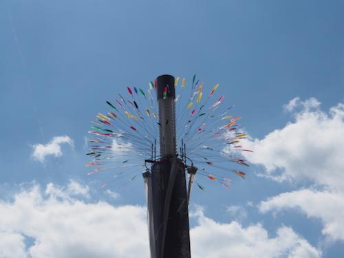 Blowing in the Wind, amor vincit omnia / Foto; Gabriele Nippel
